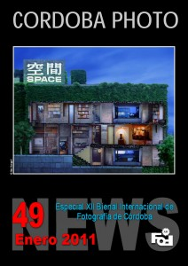 NEWS 49